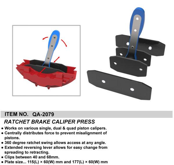 RATCHET BRAKE CALIPER PRESS