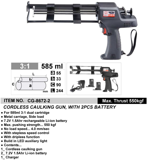 CORDLESS CAULKING GUN, WITH 2PCS BATTERY