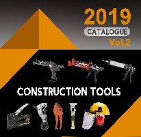 Construction tools Catalogue
