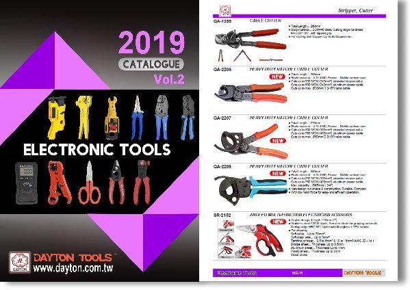 Electric tools Catalogue