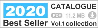proimages/Company_profile/Our_online_product/2021-0113_BEST_SELLER_2020_V1.jpg
